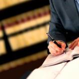 Convocatòria de concurs de trasllat per a la provisió de places pel cos de Secretaris Judicials. Inclou jutjats de Martorell i Esplugues