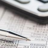Relació d'ingressos i despeses any 2014